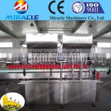 How to buy the China manufacture directly supply Stainless steel Liquid Beverage Filling Machine/drink filing machine