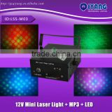 2014 NEW 150mw RGY usb mp3 led mini laser stage lighting price