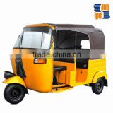 2016 bajaj tricycle,150cc/175cc/200cc/250cc Taxi motorcycle,CNG bajaj style tricycle/ auto rickshaw price in india