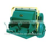 ML750 Creasing Cutting Machine,creaser and die cutter