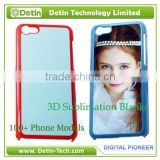 Heat Transfer Print - Press print Flat Surface - Make Your Own Custom Design Phone Case
