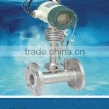 natural gas/compressed air flow meter/air flow meter