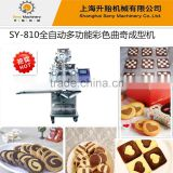 automatic double color biscuits manufacturing machine