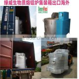 Low Transformation Cost Biomass induction metals melting Furnace/pot/oven                                                                         Quality Choice