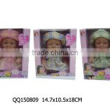 8 inch plastic baby doll 3 models cloth