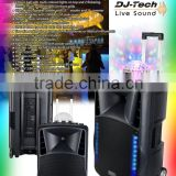 15 inch outdoor speaker with micphone and remote