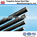 carbon reinforced Prestressed Concrete Steel Bar