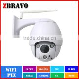High-End 2MP Sony High Speed Dome Wifi PTZ Camera Full Function Wireless Outdoor,TF card,POE,Alarm,Audio optional