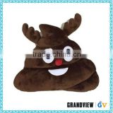 custom expression pillow , shenzhen funny new design poop emoji pillow in 35*35CM                                                                                                         Supplier's Choice
