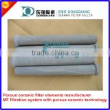 MF 5 micron porous ceramic filter cartridge for caustic recovery