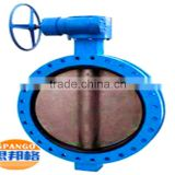 Double Eccentric Butterfly Valve with pneumatic