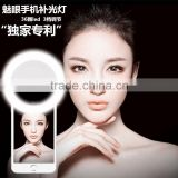 2016 Trending Products Selfie Ring Light For Mobile Phone