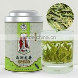2016 new spring tea small canned gift tea with clean aroma west lake dragon well green tea