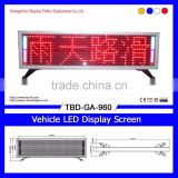 TBD-GA-960 <b>vehicle</b> <b>LED</b> display screen