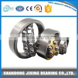 Stainless Steel 1222 self-aligning ball bearing as parts tool component accessory for machine