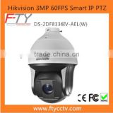 Hikvision DS-2DF8336IV-AEL(W) 3.0MP 60FPS Auto Tracking PTZ IP Camera