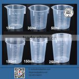 Wholesale low price high quality measuring cup 600ml 15ml white plastic beaker
