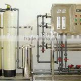 Water treatment equipment, reverse osmosis system, desalination plant with carbon steel filter tank