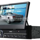 "7"" inch China Car audio, 7"" inch 1 Din Car DVD Player, 7"" inch One Din Car Audio"