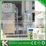 Known brand high quality small milk pasteurizer,commercial milk pasteurizer for sale