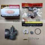 INQUIRY ABOUT Ghana Hot Sell Carburetor Kits for SOLO Port 423 Mistblower Spare parts
