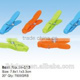 Hotsell Plastic clothes pegs / plastic clothes pegs