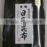 High quality , dried seaweed price , kombu , kelps , nori , made in Japan