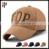 Professional Multifunctional 6 panel custom baseball hats brand new design fashion new design fashion sports caps for winter