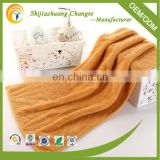 High quality soft brown bath towel at low price made in china