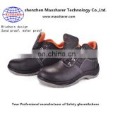 sand proof water proof safety shoes price