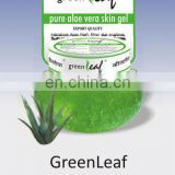 Aloe Vera Gel, powder, juice