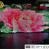 P5cm LED Stage Lighting vision curtain Backdrop for Wedding decoration