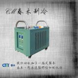 R407C/R134A/R410A High Quality air conditioning recovery unit freon R22 recovery/charge pump CM5000