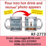 Zibo Produced 11oz Cheap Ceramic Hot Water Color Changing Mug for Promotion Tea Mug