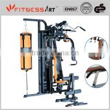multi-function 13*6kg weight plates home gym HGM2005B                                                                         Quality Choice