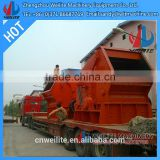 New Technology 2015 Hot Sell Stone Crusher machine / Latest technology small stone crusher machine for sale