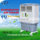 Outdoor Restaurant rotating mould desert large air cooler