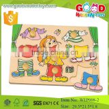 educational preschool knob dressing wooden child puzzle