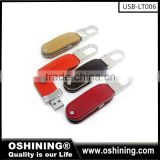 2016 new product leather usb flash drive with keychain                                                                                                         Supplier's Choice