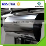Wenzhou Longgang plant offering metallized aluminum cpp film, alu coated cpp treated film