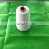 wheat protein fiber yarn