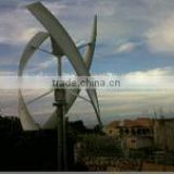 Sunlaite new energy WSY vertical wind turbine street light,vawt windturbines,electric generating