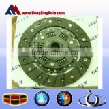 GEELY EMGRAND EC7 car accessories Clutch friction plate