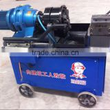 HGS-40D Reabar Thread Cutting Machine,Steel Rebars Cutting Machine,Rebar Cutting Machine