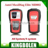 New Original Code Reader Autel MD802 All System/4 System Autel Code Scanner Maxidiag Elite MD802 One Year Warranty