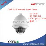 Hikvision 2MP WDR Network Speed Dome auto tracking ptz camera DS-2DF5283 series
