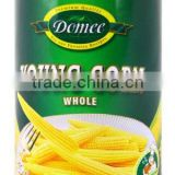 Fresh Baby Corn Buyers OEM Brand Canned Cut Baby Corn Glass Jar