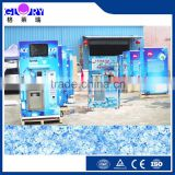 Multifunction Coin IC Card Cash Operate R404a Refrigerant Full Automatic Outdoor Ice Vending Machine For Sale