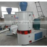 PVC Lab High Speed Mixer