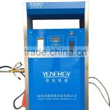 Auto LNG gas dispenser for service station equipment